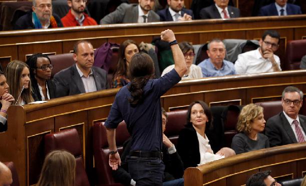 El mapa electoral que sale de las elecciones andaluzas